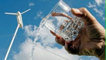 II Congreso de Aguas, Ambiente y Energía de AUGM