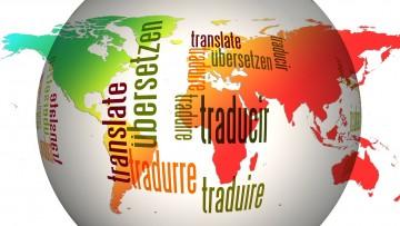 Acreditación de idiomas extranjeros (Francés/Alemán)