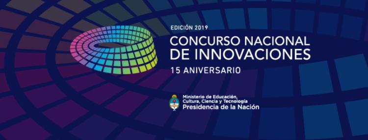 Concurso Innovar 2019