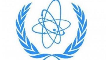 Inscripciones a la Semana Nuclear en San Rafael